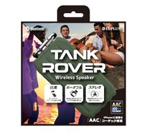 LEPLUS ワイヤレス 防滴スピーカー「TANK ROVER」