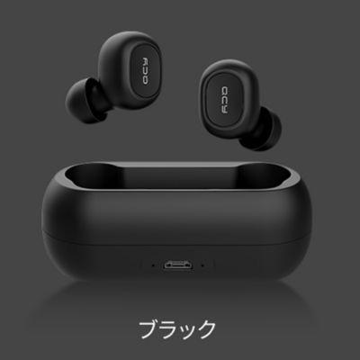QCY T1 Bluetooth 5.0 完全ワイヤレスイヤホン