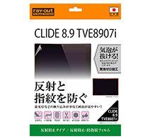 【ソフトバンクC&SオリジナルWindowsタブレット】CLIDE(クライド)8.9