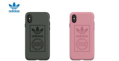 custodia iphone x adidas