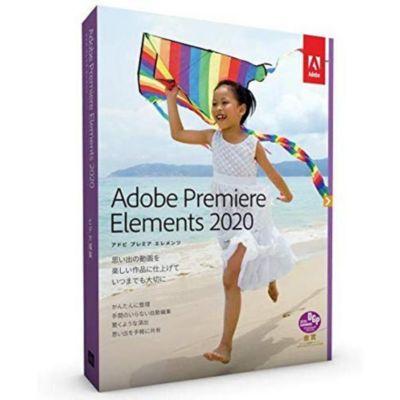 AdobeSystemsSoftwareIrel Premiere Elements 2020 日本語版 MLP 通常版