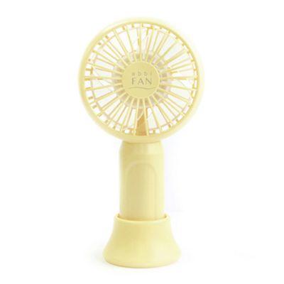 abbi Fan mini 超小型ポータブル扇風機