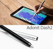 Adonit Dash2