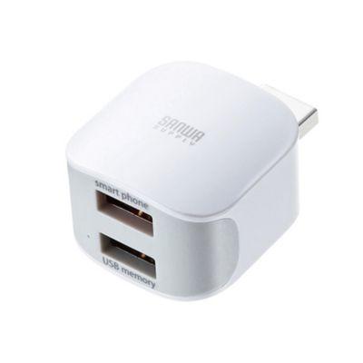 サンワサプライ スマートフォン用バックアップカードリーダー ADR-IPBUW