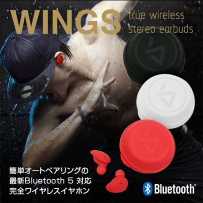 Yell Acoustic 完全ワイヤレスイヤホン Wings