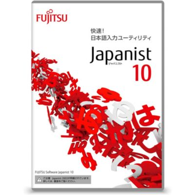 富士通 Japanist 10