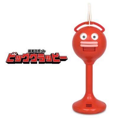 バイバイワールド ビッグクラッピー 拍手ロボット