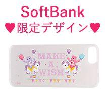 【ソフトバンク限定デザイン】ケアベアラメケース for iPhone 8 / 7 /6s/6