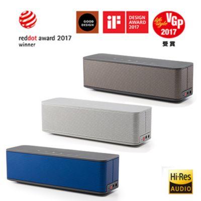 campino audio ハイレゾポータブルスピーカー