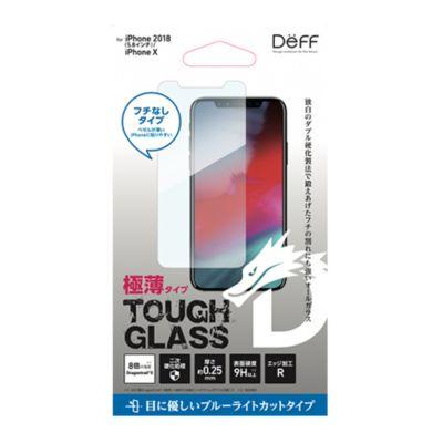 Deff iPhoneXS iPhoneX フィルム TOUGH GLASS Dragontrail ブルーライトカット