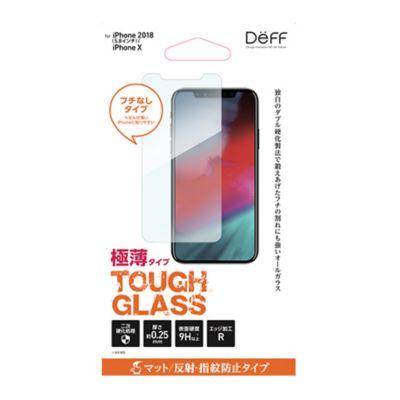 Deff iPhoneXS iPhoneX フィルム TOUGH GLASS マット 指紋防止