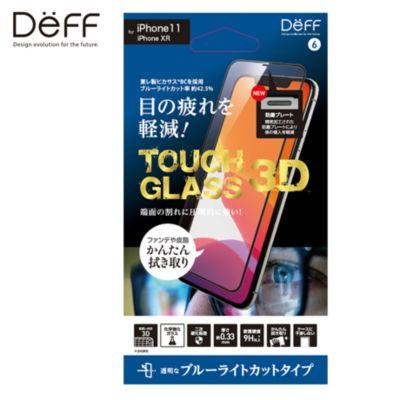 Deff iPhone 11 / XR TOUGH GLASS 3D ブルーライトカット