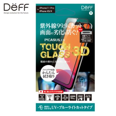 Deff iPhone 11 Pro / XS / X TOUGH GLASS 3D ブルーライトカットUVカット