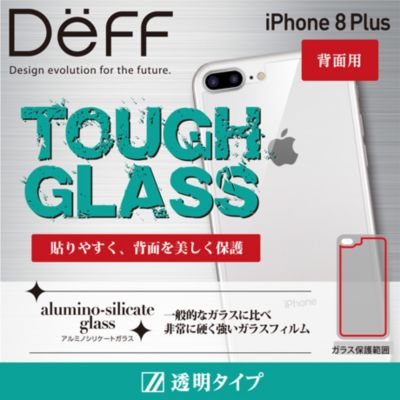 Deff TOUGH GLASS for iPhone 8 Plus 背面用 透明
