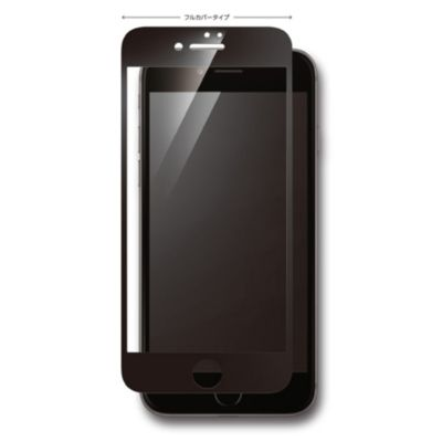 Deff TOUGH GLASS for iPhone 8 / 7 フルカバー ブルーライト
