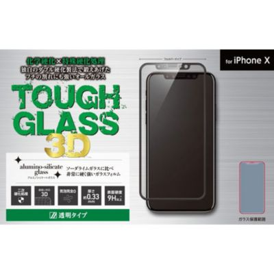 Deff TOUGH GLASS 3D for iPhone X 通常
