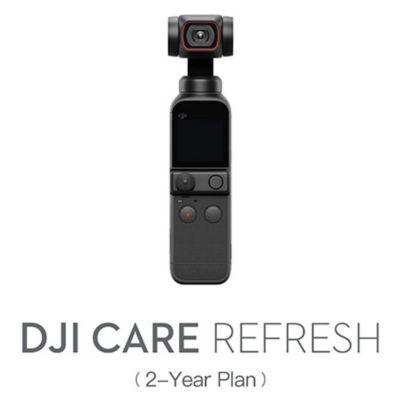DJI Pocket 2 小型ジンバルカメラ