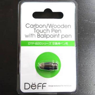 Deff DTP-B20シリーズ 交換用ペン先