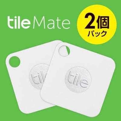 【約32%OFF お得な2個パック】 探し物を音で見つける Tile Mate(タイルメイト)/ スマートトラッカー 2個パック