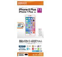 ラスタバナナ iPhone 8 Plus 光沢防指紋フィルム