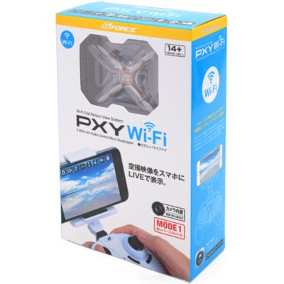 ジーフォース PXY Wi-Fi