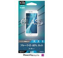 ラスタバナナ iPhone 8 Plus ガラスパネル ブルーライトカット(0.33mm)