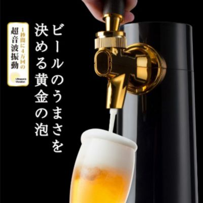 グリーンハウス スタンドビールサーバー GH-BEERO-BK