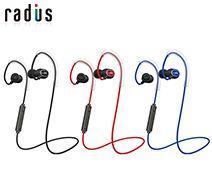 radius Simple Bluetooth Series HP-S100BT