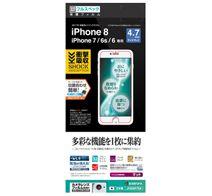 ラスタバナナ iPhone 8 / 7 / 6s/6 フルスペック反射防止フィルム