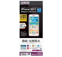 ラスタバナナ iPhone 8 / 7 / 6s/6 衝撃吸収反射防止フィルム