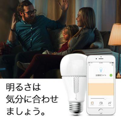 TP-Link KasaスマートLEDランプ 調光機能付き KL110