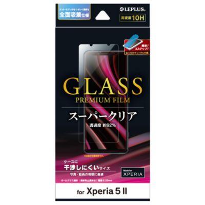 MSソリューションズ Xperia 5II ガラスフィルム スタンダード 超透明
