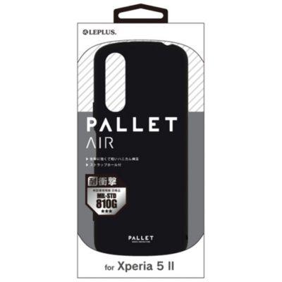 MSソリューションズ Xperia 5II 耐衝撃ケース PALLET AIR