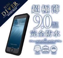 MS�\�����[�V�����Y iPhone 6s Plus/Phone 6 Plus �h���E�h�o�E�ϏՌ��P�[�X SLIMDIVER