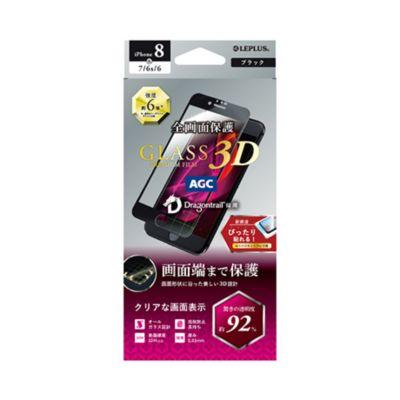 アウトレット MSソリューションズ iPhone 8 / 7 / 6s/6 GLASS PREMIUM FILM ドラゴントレイル3Dフル超透明