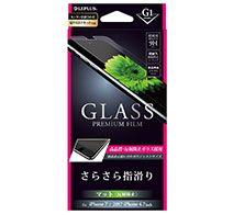 LEPLUS iPhone  8 / 7[G1] GLASS ノーマル0.33mm マット