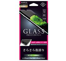 LEPLUS iPhone 8 Plus / 7 Plus[G1]GLASS ノーマル0.33mm マット