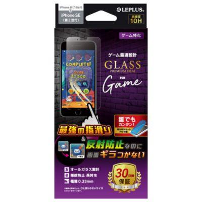 MSソリューションズ iPhone SE(第2世代)/8/7/6s/6 ガラスフィルム スタンダードサイズ ゲーム特化