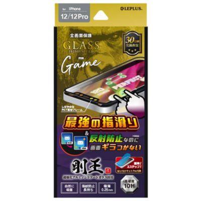 MSソリューションズ iPhone 12/iPhone 12 Pro ガラスフィルム 剛王 全画面保護 ソフトフレーム ゲーム特化 ブラック ブラック