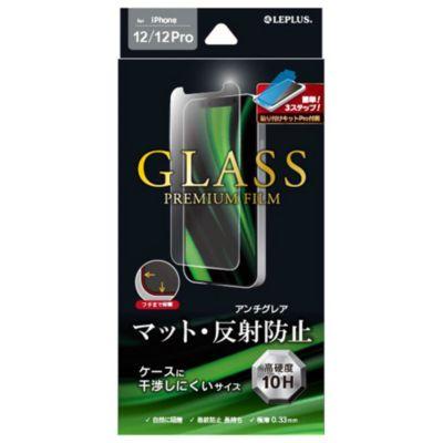 MSソリューションズ iPhone 12/iPhone 12 Pro ガラスフィルム ケース干渉しにくい マット クリア