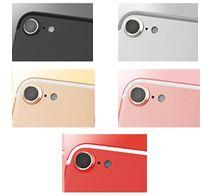 LEPLUS iPhone 7 カメラレンズプロテクター「Rich Lens」