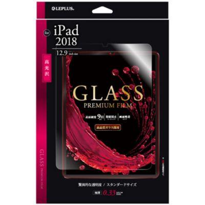 MSソリューションズ 2018 iPad Pro 12.9 ガラスフィルム GLASS PREMIUM FILM 光沢 0.33mm