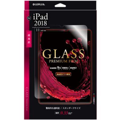MSソリューションズ 2018 iPad Pro 11 ガラスフィルム GLASS PREMIUM FILM 光沢 0.33mm
