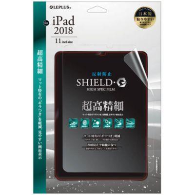 MSソリューションズ 2018 iPad Pro 11 保護フィルム SHIELD G HIGH SPEC FILM 反射防止 超高精細