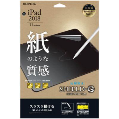 MSソリューションズ 2018 iPad Pro 11 保護フィルム SHIELD G HIGH SPEC FILM 反射防止 スタイラスに最適