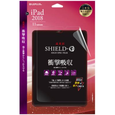 MSソリューションズ 2018 iPad Pro 11 保護フィルム SHIELD G HIGH SPEC FILM 高光沢 衝撃吸収