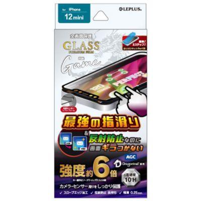 MSソリューションズ iPhone 12 mini ガラスフィルム ドラゴントレイル 全画面保護 ソフトフレーム ゲーム特化 ブラック クリア