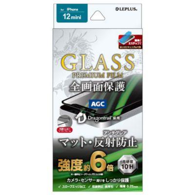MSソリューションズ iPhone 12 mini ガラスフィルム ドラゴントレイル 全画面保護 ソフトフレーム マット ブラック クリア