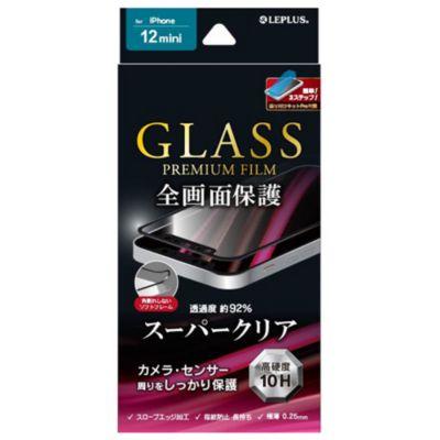 MSソリューションズ iPhone 12 mini ガラスフィルムソフトフレーム スーパークリア クリア