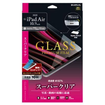 MSソリューションズ iPad_Air(第4世代)/11インチiPad_Pro(第2世代)/11インチiPad_Proガラスフィルム「GLASS PREMIUM FILM」  超透明